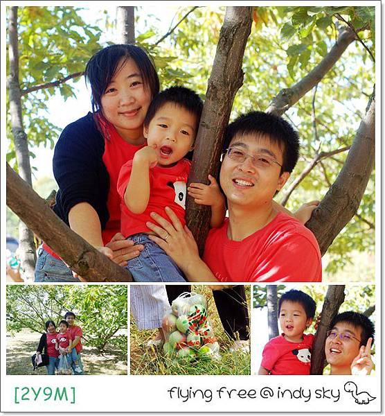 20100906_u-pick02.jpg