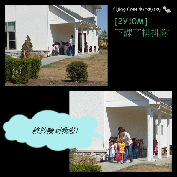 201009_school01.jpg