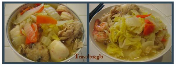 味噌豬肉蔬菜麵