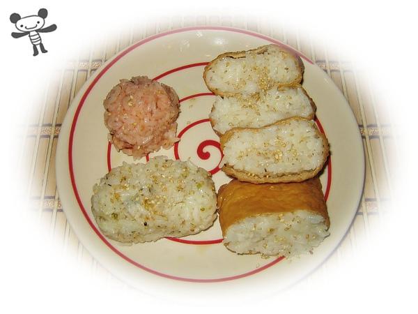 豆皮壽司+飯糰
