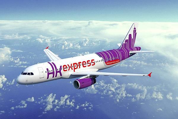 HKExpress