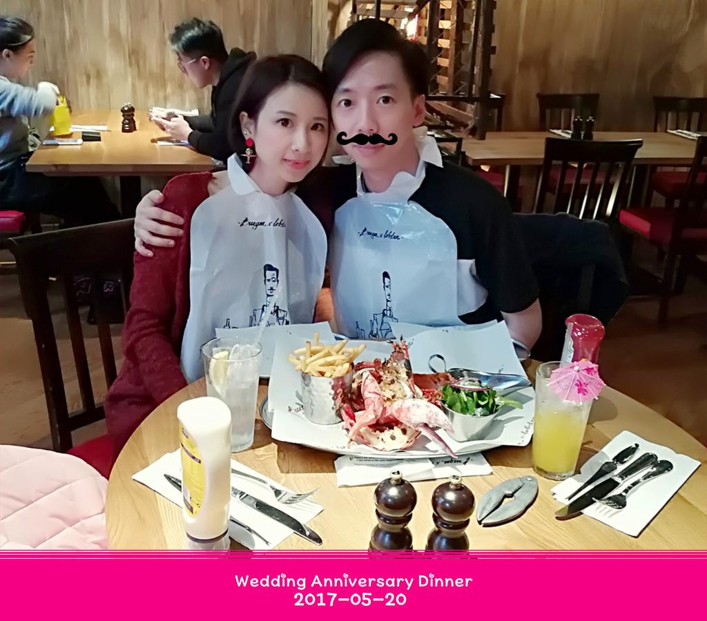 004 Burger %26; Lobster Anniversary Dinner (7)_副本_副本.jpg