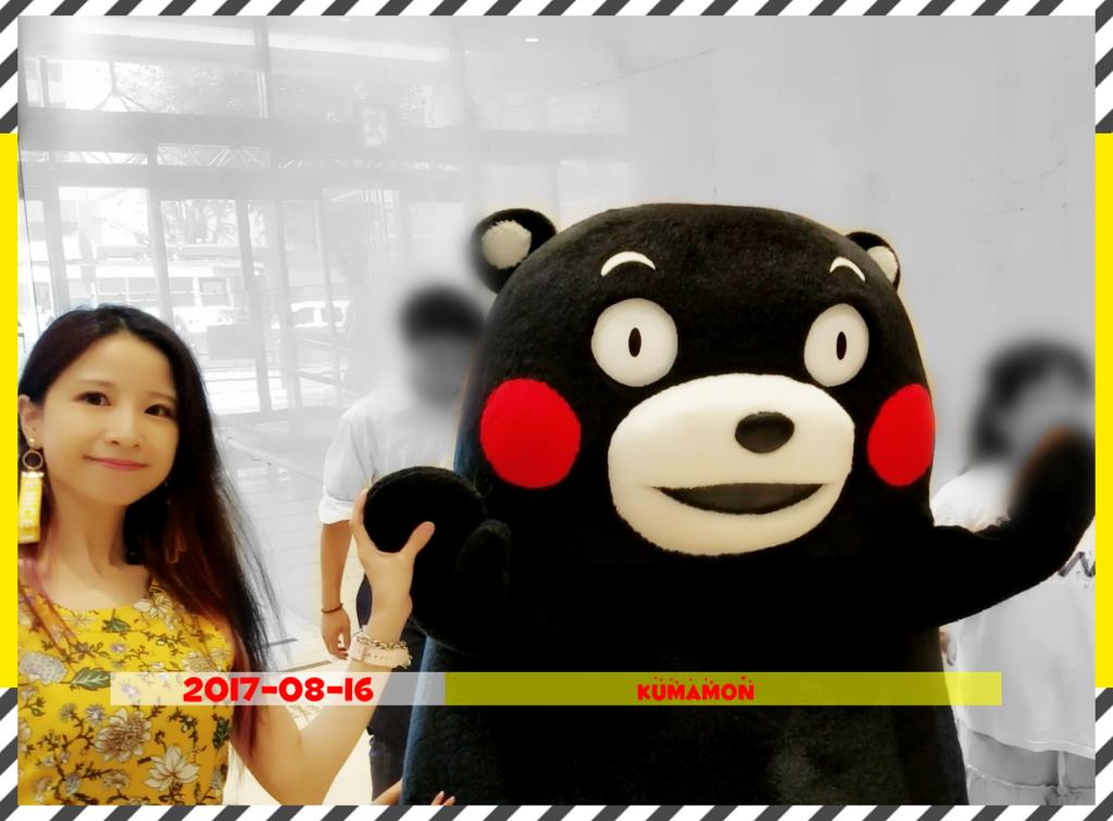 19熊本熊辦公室 (49)_副本.png