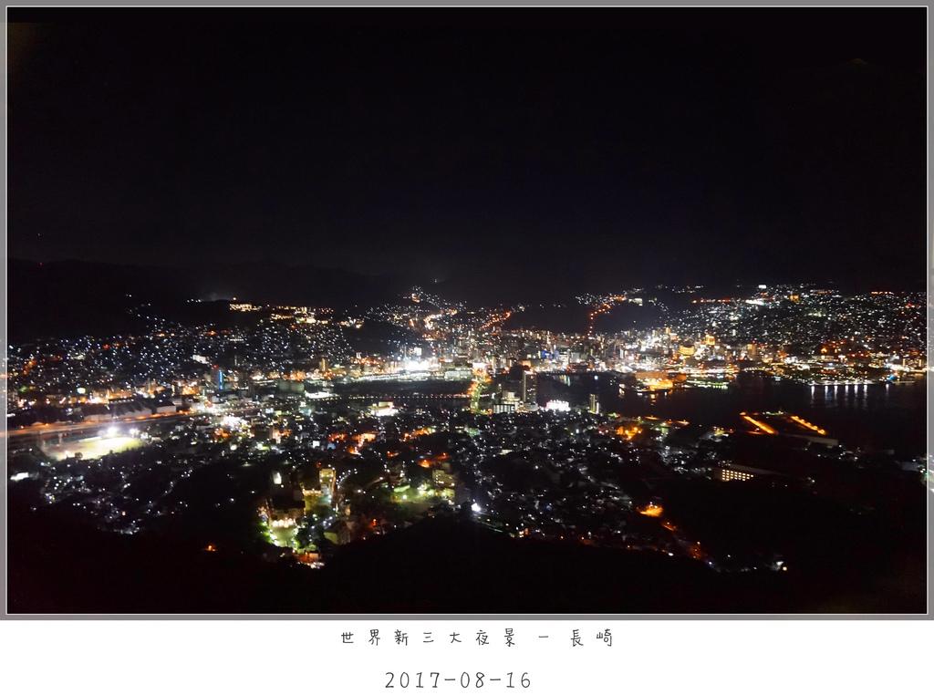 26稻佐山夜景 (55)_副本_副本.jpg