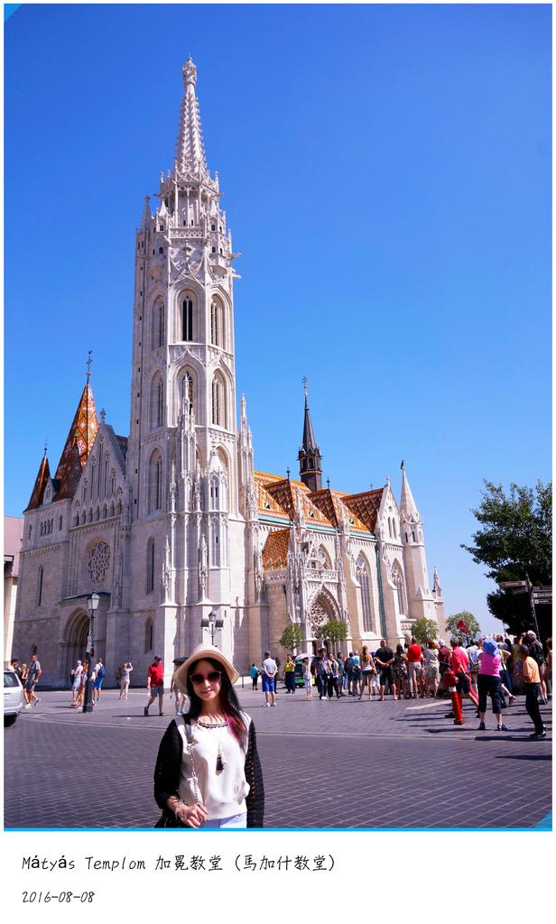 005 匈牙利布達佩斯加冕教堂 (35)_副本_副本.jpg