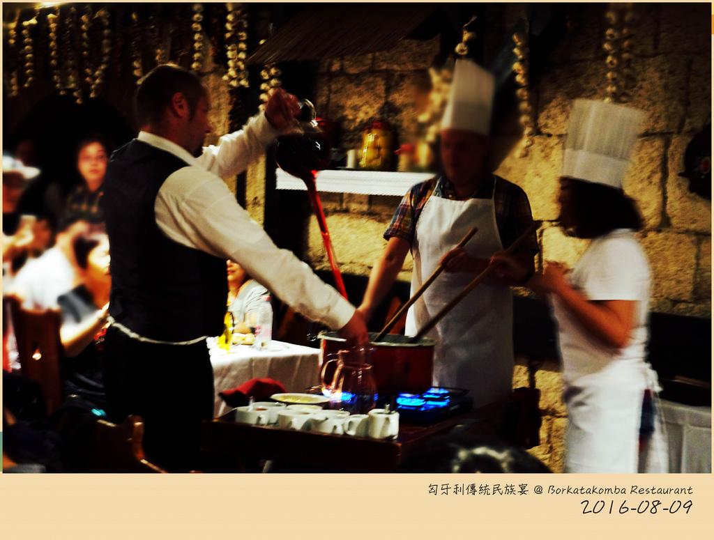 013 匈牙利布達佩斯民族晚宴 (25)_副本.jpg