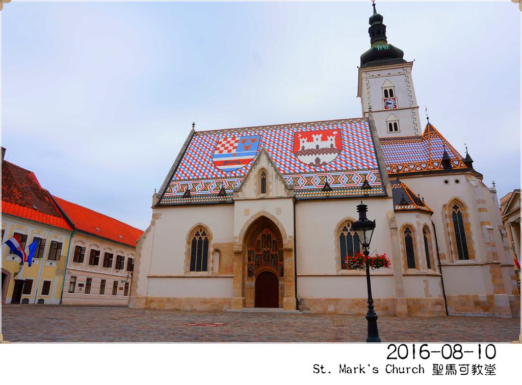 026 克羅地亞札格勒布聖馬可教堂 (1)_副本.jpg