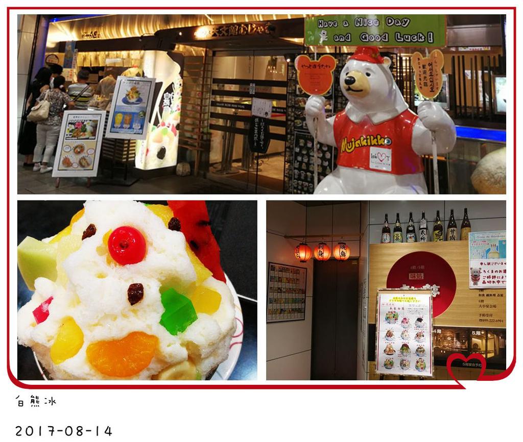 07白熊冰 (13)_副本_副本.jpg