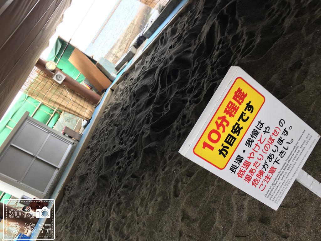 12 砂樂 (29)_MFW.jpg