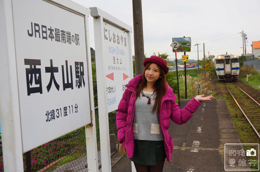 11 西大山駅 (13)_MFW.jpg