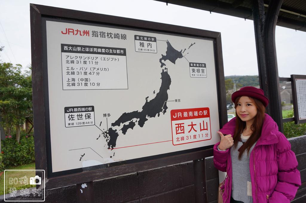 11 西大山駅 (4)_MFW.jpg