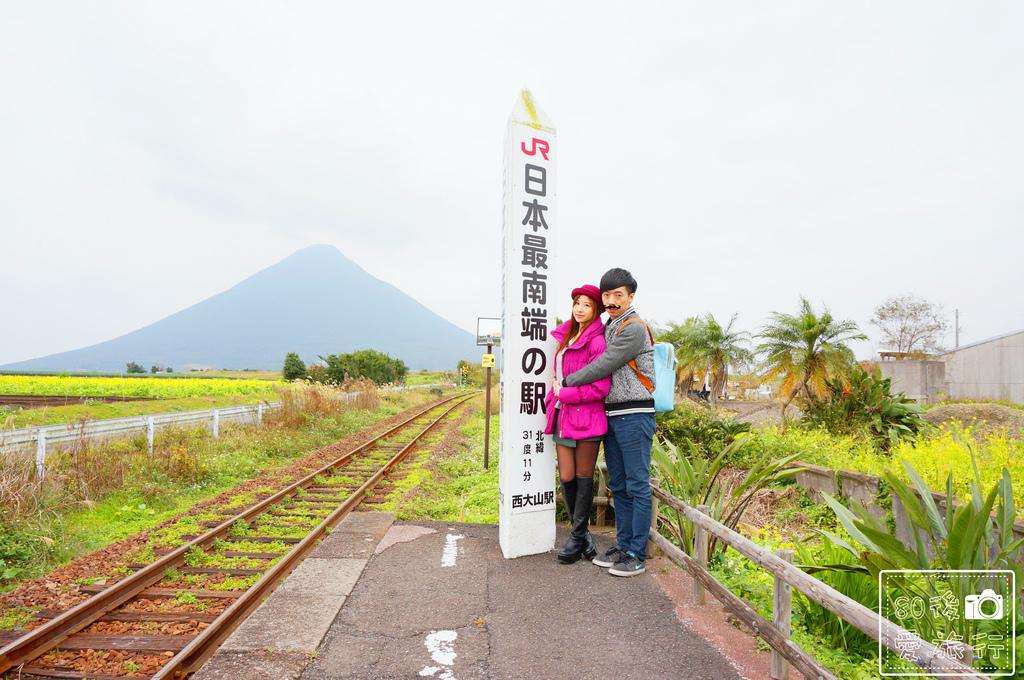 11 西大山駅 (2)_MFW.jpg