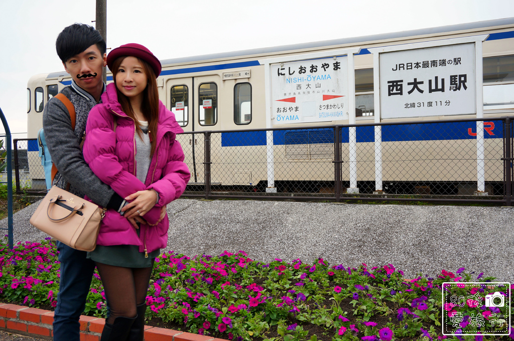 11 西大山駅 (17)_MFW.jpg