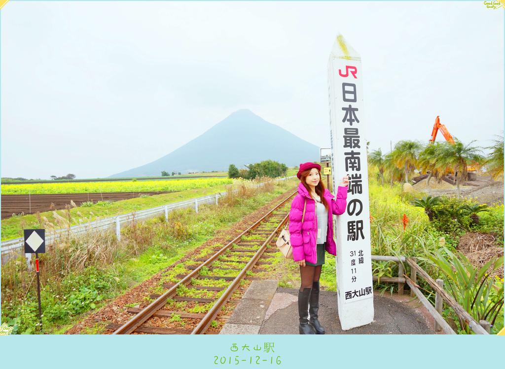 11 西大山駅 (7)_副本.jpg