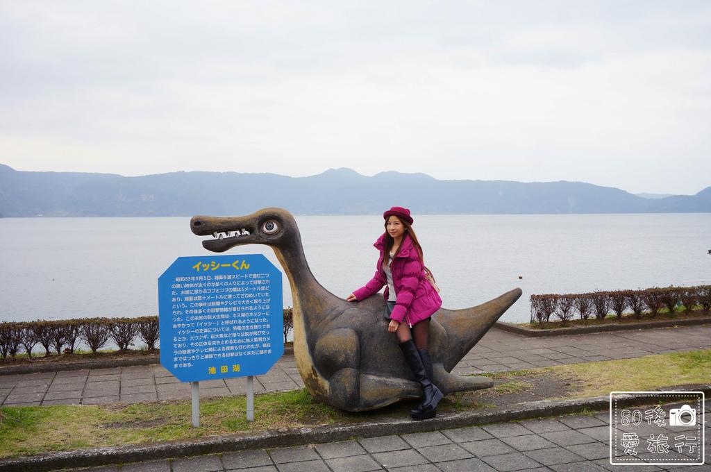 09 池田湖 (7)_MFW.jpg