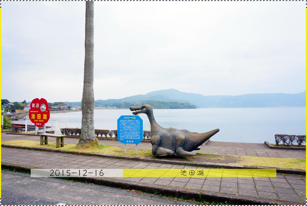 09 池田湖 (1)_副本.jpg