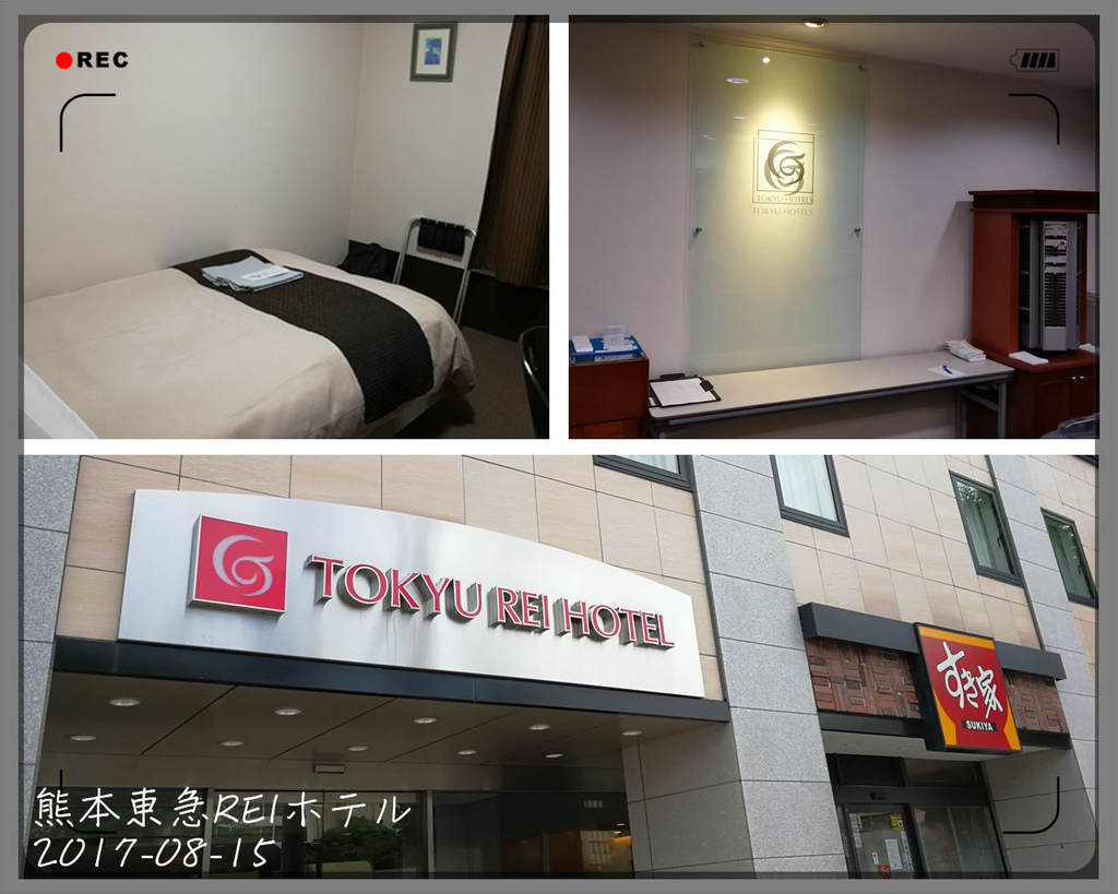 15熊本REI HOTEL (11)_副本_副本.jpg