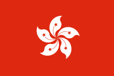 225px-Flag_of_Hong_Kong.svg.png