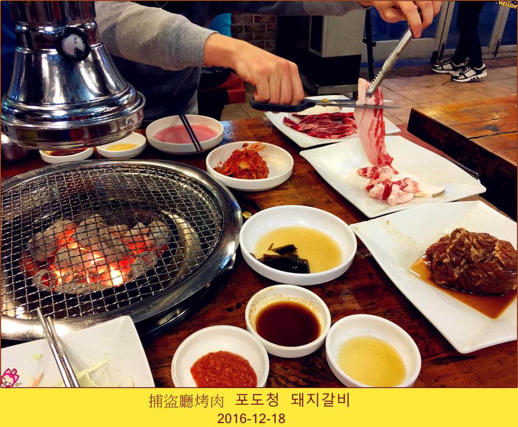 32 捕盜廳烤肉 (3)_副本.jpg