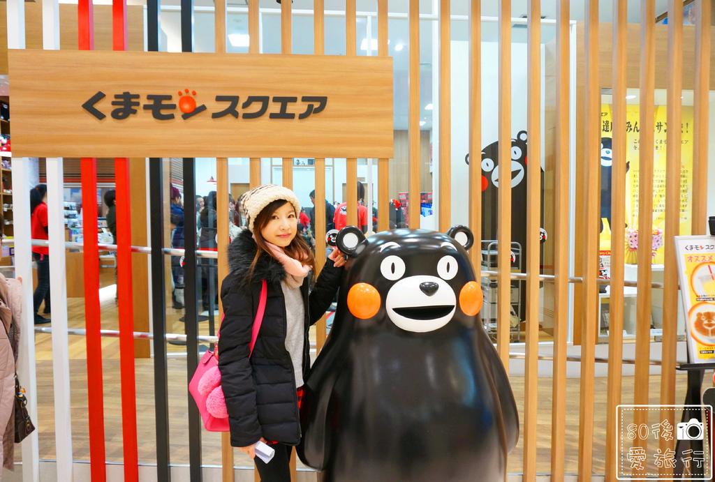 29 熊本熊部長辦公室 (4)_MFW.jpg