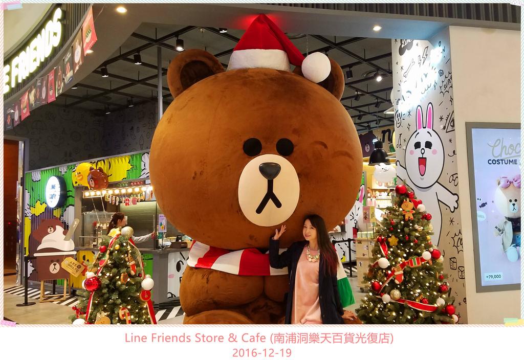 南浦洞樂天LINE Friends Store