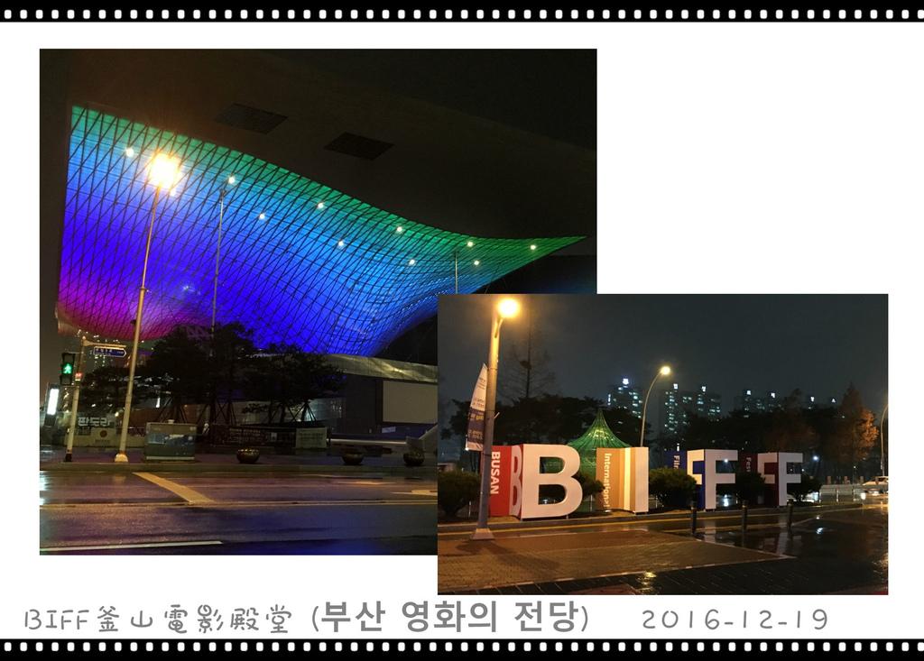 37 BIFF釜山電影殿堂 (8)副本_副本.jpg