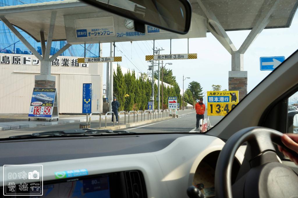 26 島原港 (2)_MFW.jpg