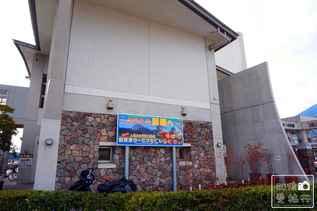 26 島原港 (4)_MFW.jpg