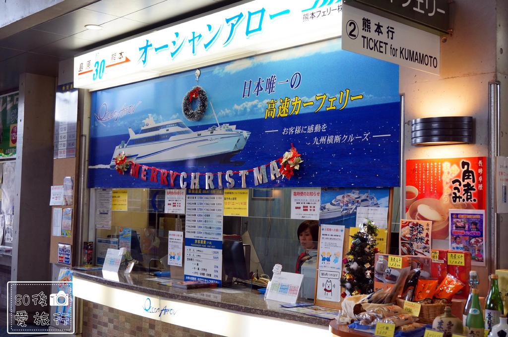 26 島原港 (10)_MFW.jpg