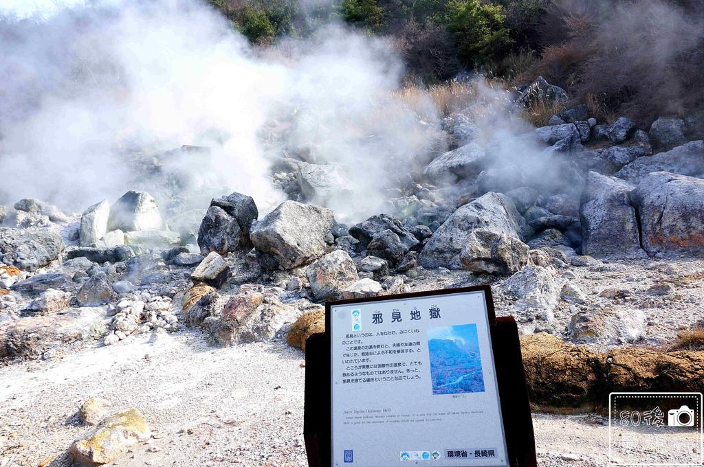 24 雲仙地獄 (80)_MFW.jpg