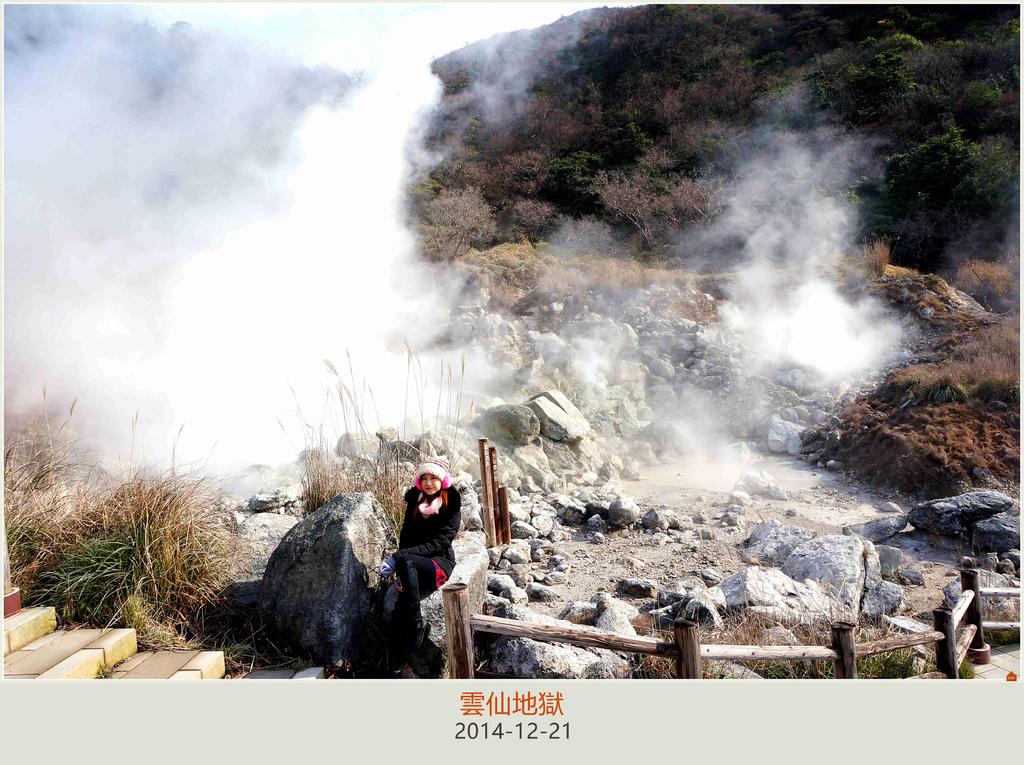 24 雲仙地獄 (61)_副本.jpg