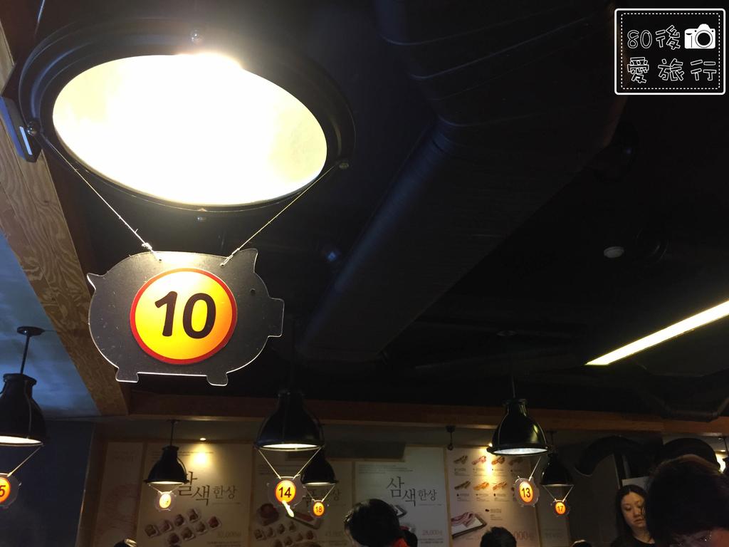 06 八色烤肉 (12)_MFW.jpg