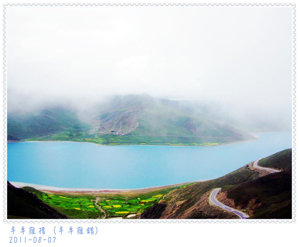 羊卓雍湖12_副本.jpg