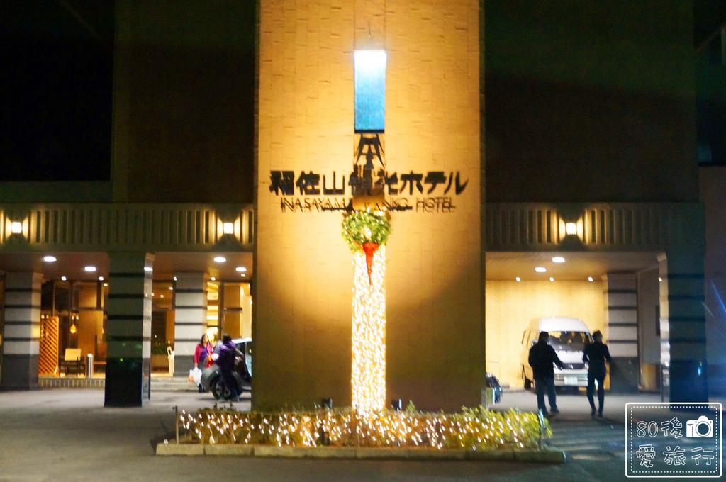 23 稻佐山 (1)_MFW.jpg