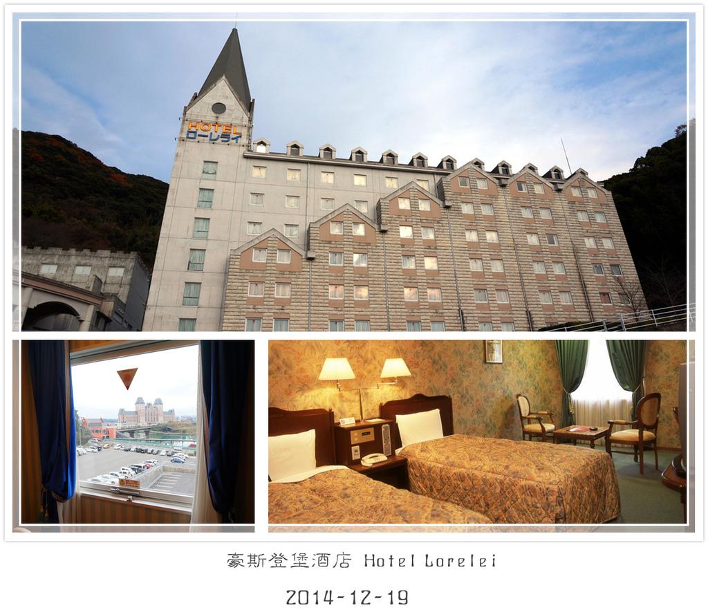 13 HOTEL LORELEI (24)_副本.jpg