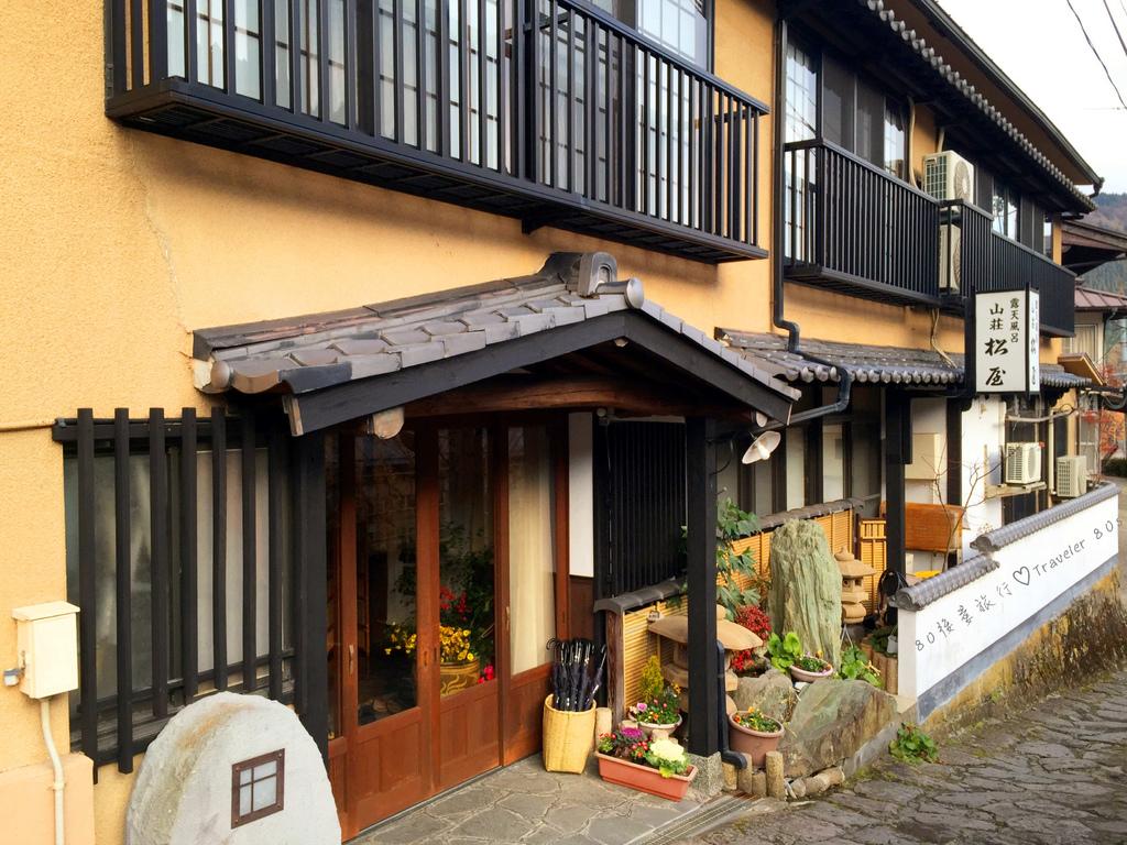 42 山莊松屋 (111)_MFW.jpg