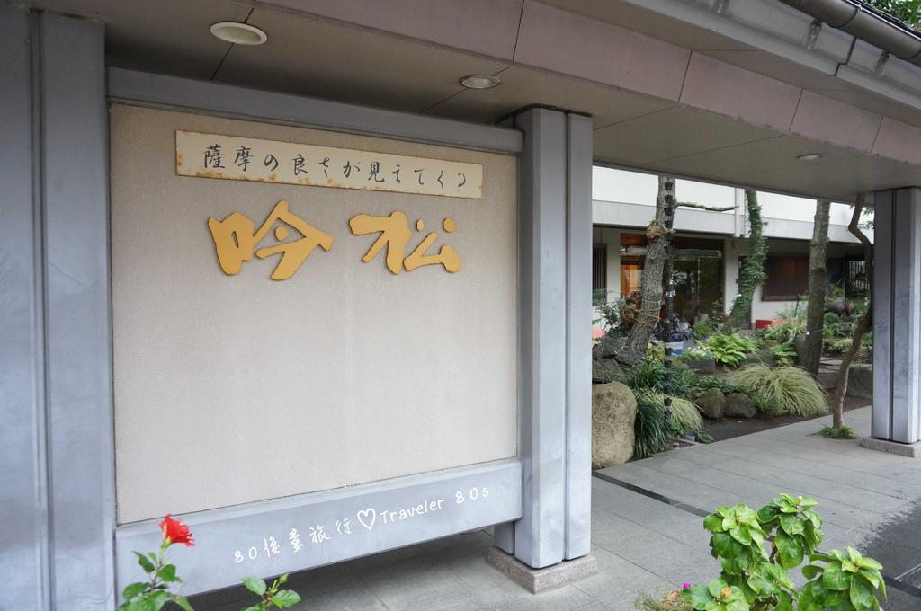 13 吟松 (1)_MFW.jpg