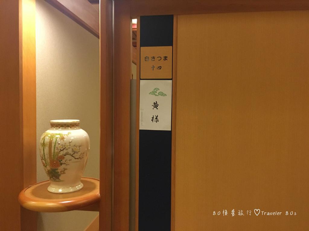 14 吟松晚餐 (2)_MFW.jpg