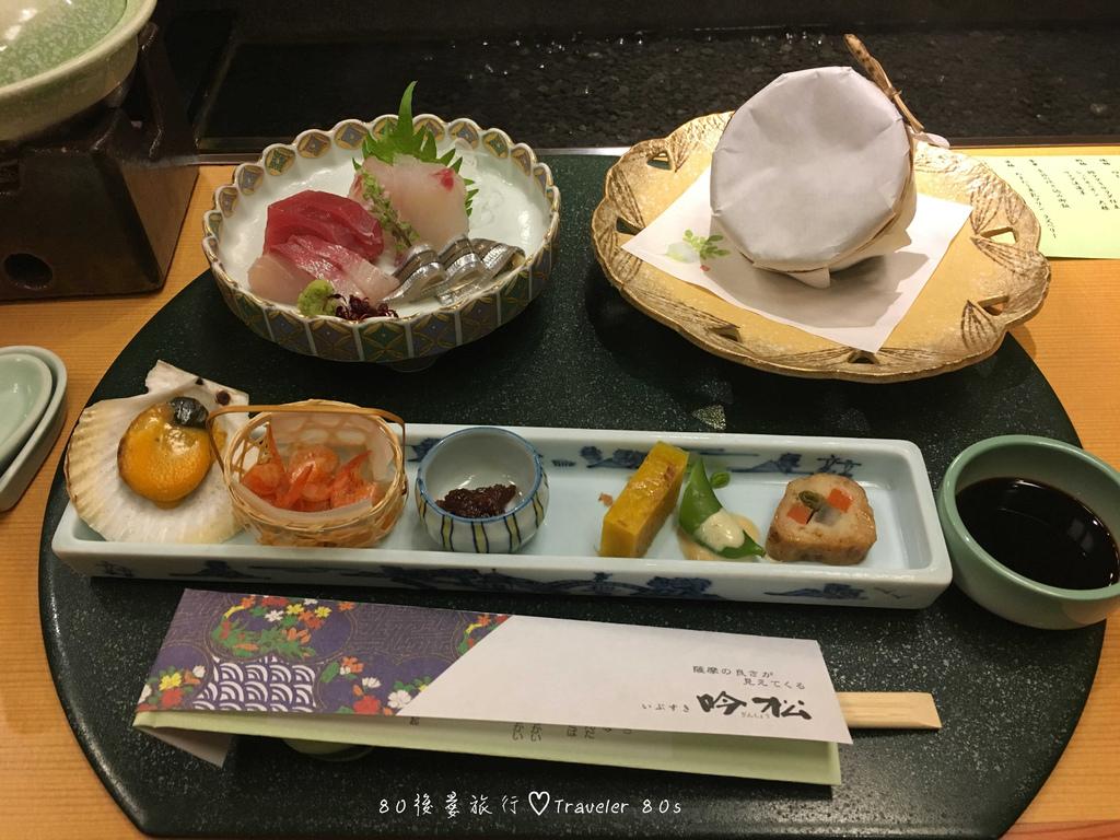 14 吟松晚餐 (3)_MFW.jpg