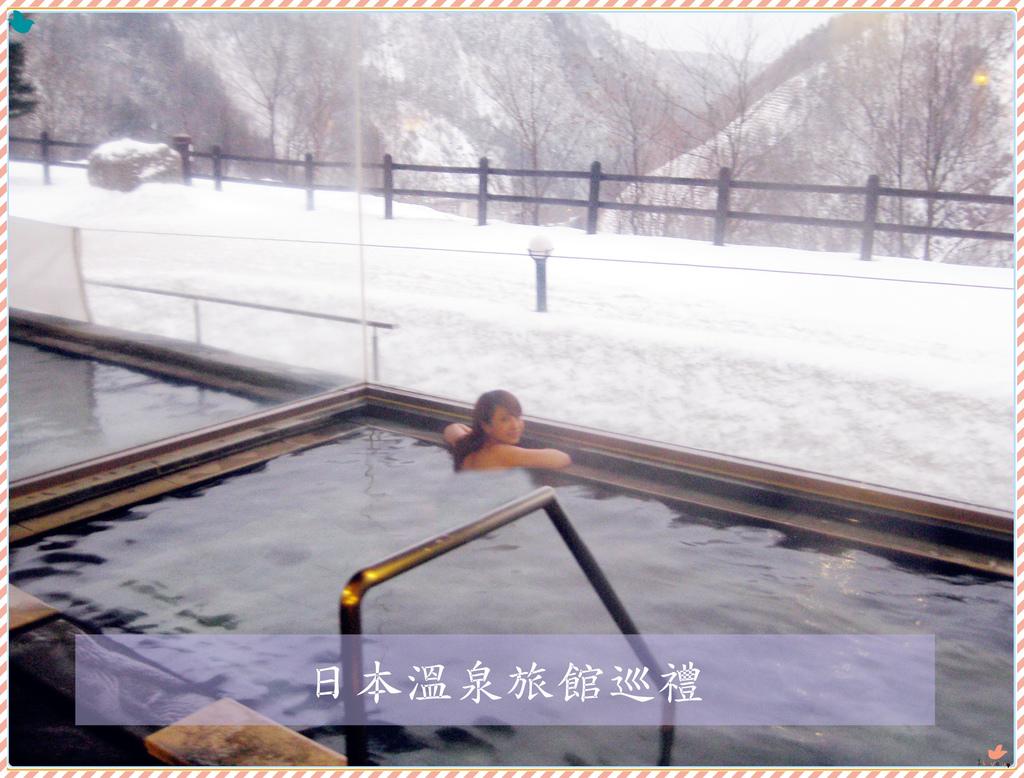日本溫泉旅館巡禮.jpg