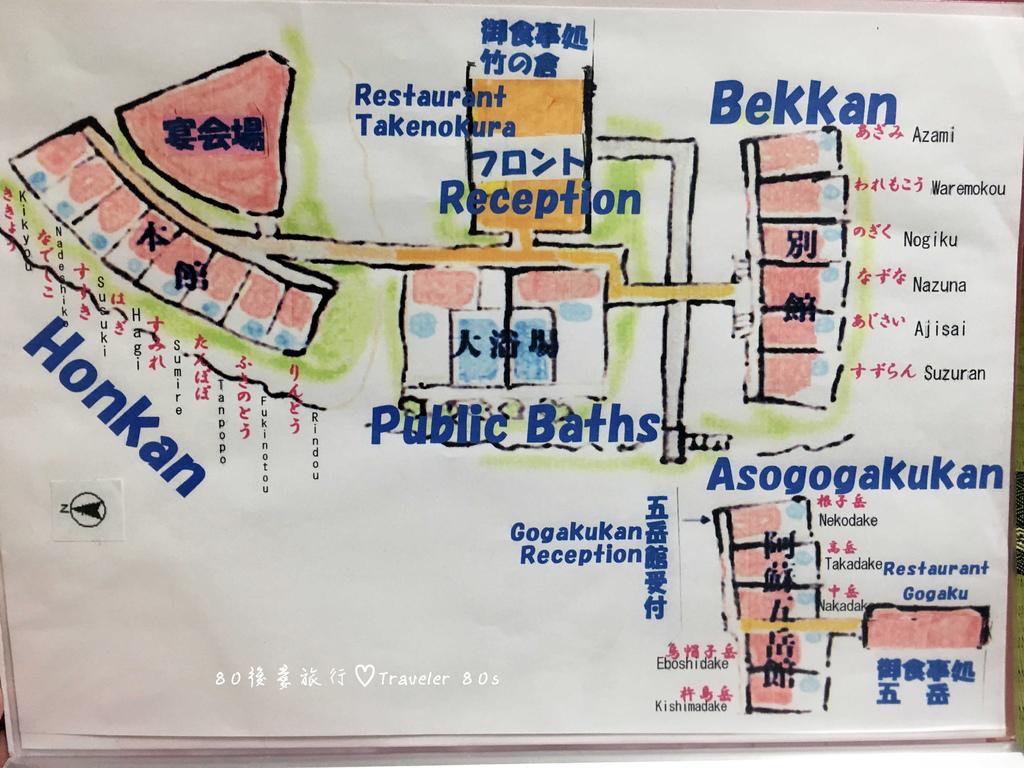 34 白水溫泉 (14)_MFW.jpg