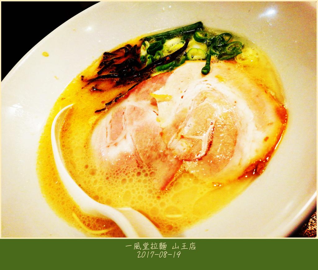 38一風堂 (7)_副本.jpg