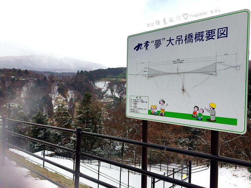 38 九重夢大橋 (13)_MFW.jpg