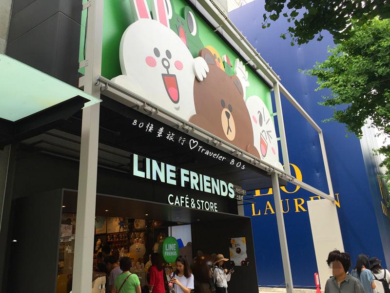 08_新沙洞LINE SHOP (1)_MFW.jpg