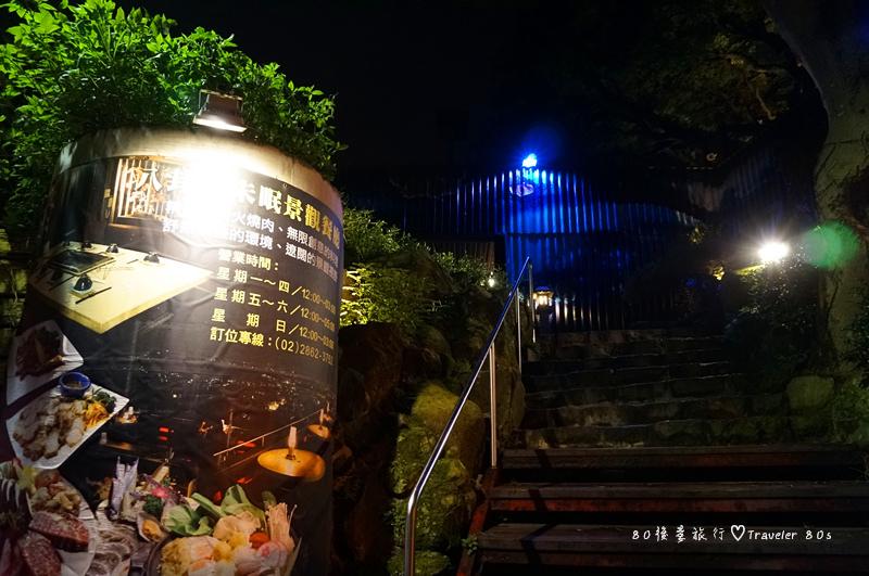 13_八卦夜未眠 (30)_MFW.jpg