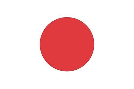 japanese_flag_041013.jpg