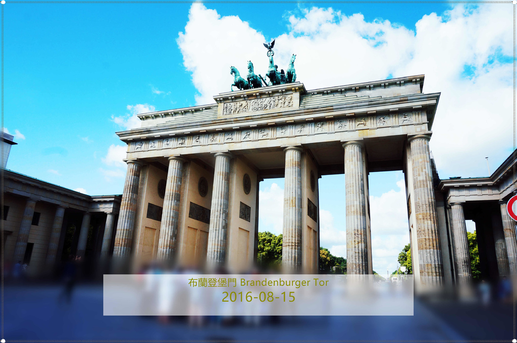 071 德國柏林-法蘭登堡門 (5)_副本.jpg