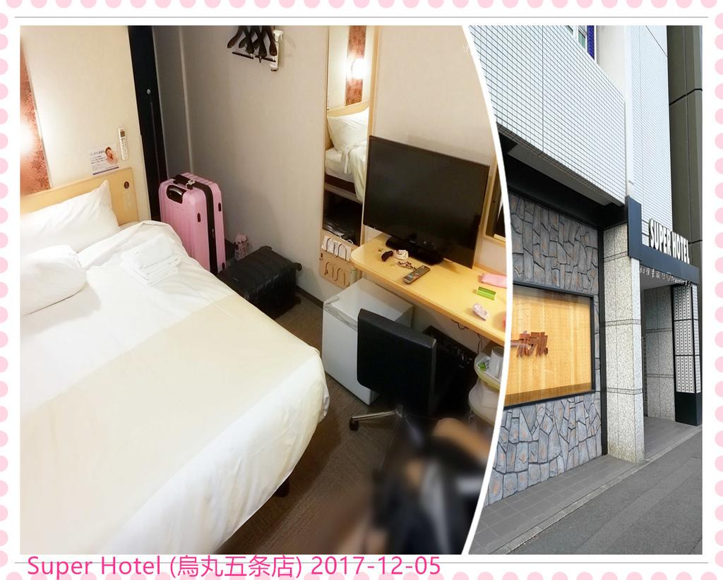 Super Hotel.jpg