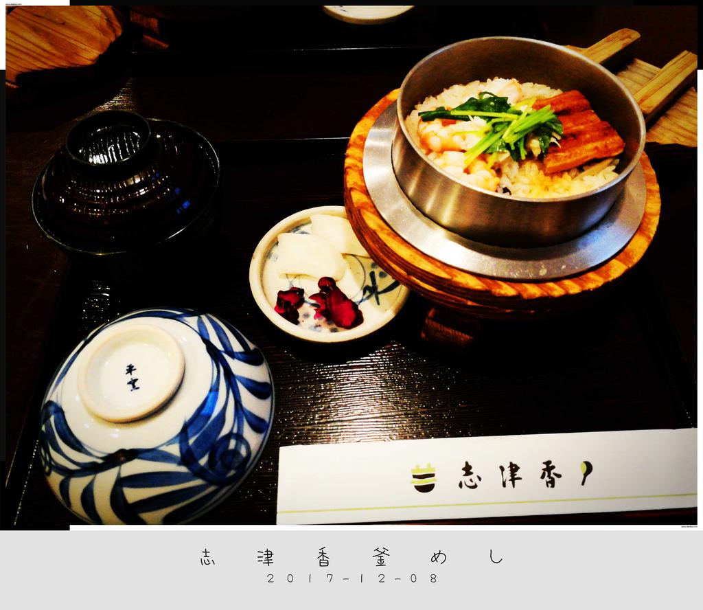 49 志津香釜飯 (15)_副本.jpg