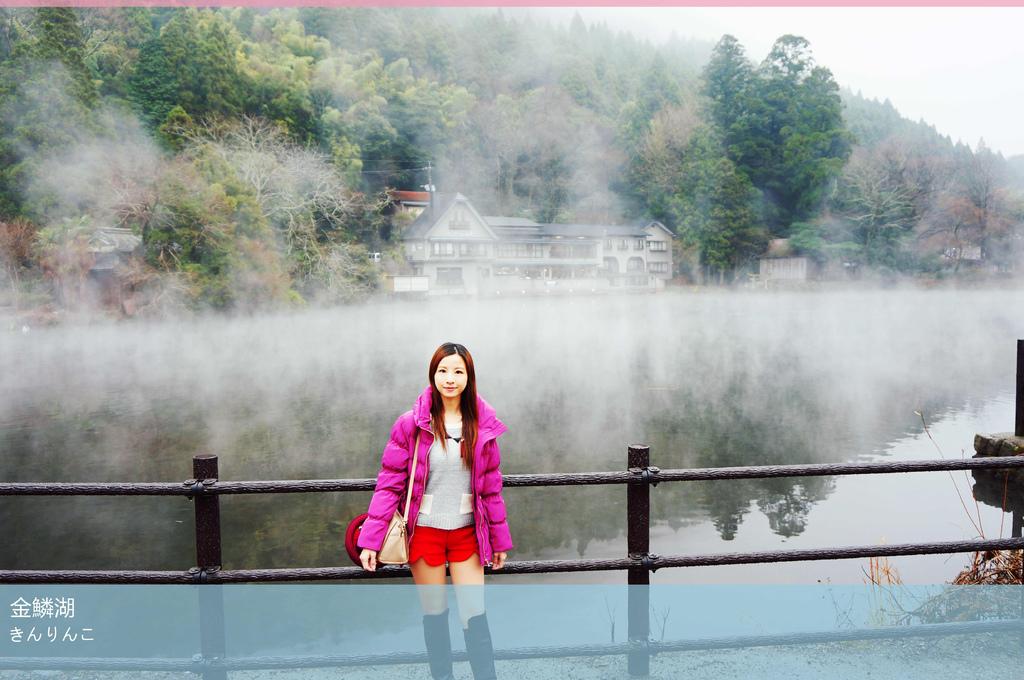 39 金鱗湖 (11)_副本.jpg